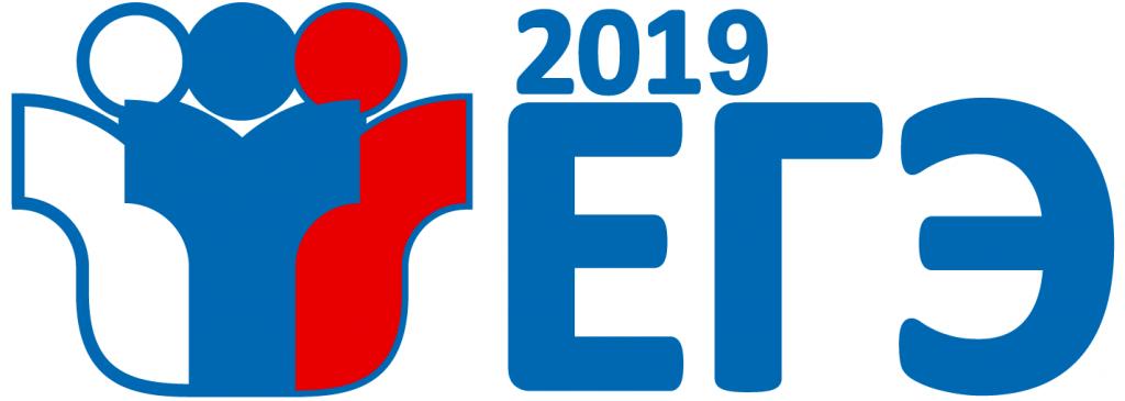 ege po anglijskomu yazyku 2019
